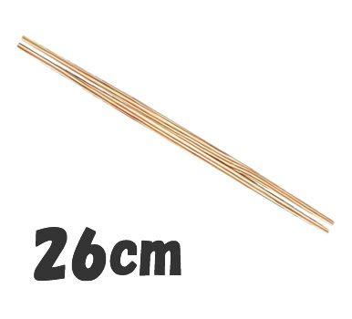 送料無料! 箸 業務用箸 26cm PBT樹脂製 PBT利休箸 (10膳入) 木目 26cm (6-1644-3301)
