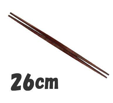 送料無料! 箸 業務用箸 26cm PBT樹脂製 PBT利休箸 (10膳入) 紫壇塗 26cm (6-1644-3401)