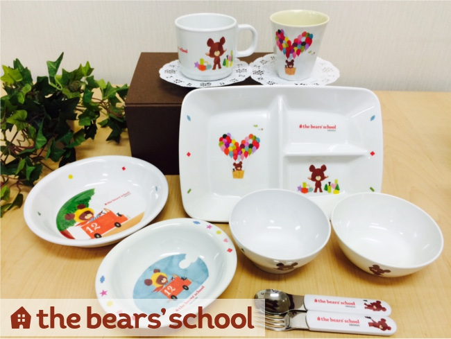 Melamine Dinnerware is a what? & KYOEI Melamine plates | Rakuten Global Market: Unbreakable bear ...