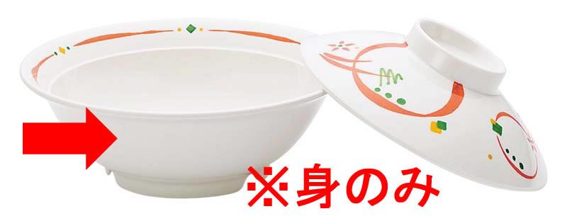 朱の花 煮物椀(身) (160×55 530ml) [668-SHI-m]□D8□