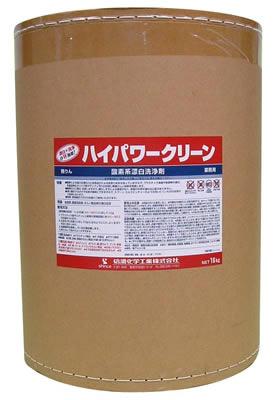 食器用洗剤 漂白剤 信濃化学・SHINCA ハイパワークリーン 酸素系漂白剤 16kg [hyouhaku-16]□H0□