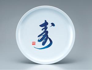 メラミン製/盛り皿 尺8高台和皿(呉須寿) スリーライン[518-MGK] 食器 プレート 大皿 盛皿 プラスチック製 バイキング ディスプレイ
