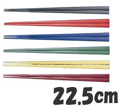 箸 22.5cm メラミン樹脂製 メラミン すべり止め付 角箸(50膳入) 22.5cm あずき(7-1722-0305)