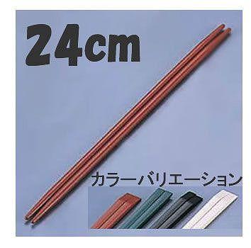 箸 24cm PBT樹脂製 ニューエコレン箸和風 祝箸 (50膳入) 24cm ブラック(7-1723-2203)