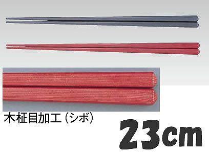 箸 23cm PPS樹脂製 Reプラ箸 PPS 四角箸 (100膳入) 23cm 茶(7-1722-0902)