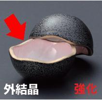強化セラミック/珍味 10個入 うつわ 外結晶梅型珍味(ピンク)身のみ 6.5×3.3cm 11901711 [118-8-713]