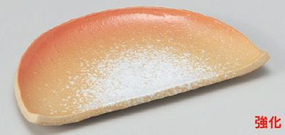 強化セラミック 雪どけ半月7.0皿 21.3×18.7×2.2cm うつわ(Vol.15)[244-29-715] 10点セット/10点以上端数注文可