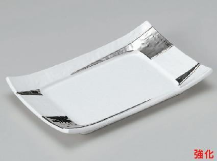 強化セラミック/角皿(正角・長角・変形) 送料無料 10個入 うつわ 白磁プラチナ9.0寸長角四方皿 27.2×16.7×3.7cm 20201251 [172-1-253]