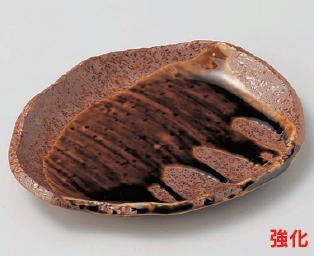 強化セラミック/楕円皿 送料無料 10個入 うつわ 黄瀬戸流変形皿(小) 20.6×17.9×2.3cm 24017722 [198-3-723]