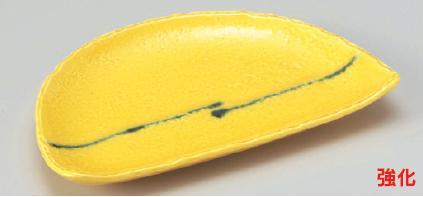 強化セラミック/角皿(正角・長角・変形) 送料無料 10個入 うつわ 黄交趾半月皿 21.5×13.5×2.5cm 24807781 [190-5-783]