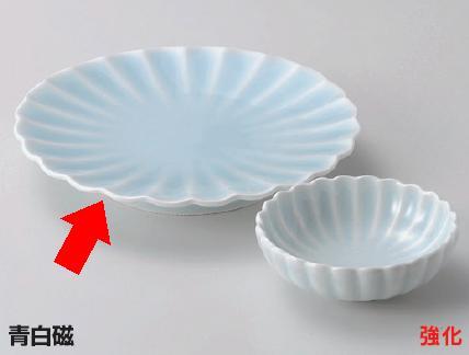 強化セラミック 青白磁菊型天皿 20.3×3.1cm うつわ(Vol.15)[284-5-715] 10点セット/10点以上端数注文可
