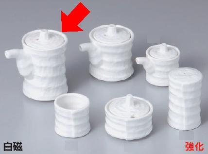 強化セラミック/卓上小物 送料無料 10個セット/10個以上端数注文可 うつわ 白磁つづみ汁次(大) 9×6×9cm(120cc) 35608751 [356-36-753]