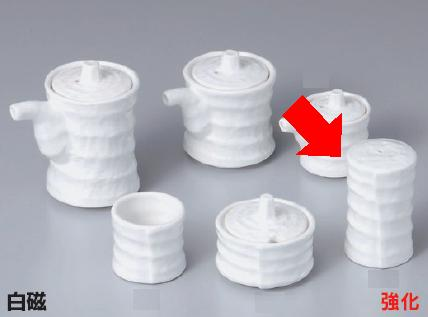 強化セラミック 白磁つづみ胡椒入 4.3×6.8cm うつわ(Vol.15)[346-47-755] 10点セット/10点以上端数注文可