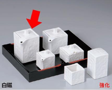 強化セラミック/卓上小物 送料無料 10個セット/10個以上端数注文可 うつわ 白磁四角汁次(大) 6.5×5.5×9cm(140cc) 35621751 [363-8-753]