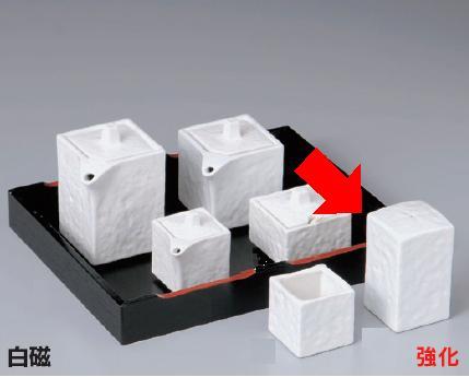 強化セラミック 白磁四角胡椒入 4×4×7cm うつわ(Vol.15)[346-73-755] 10点セット/10点以上端数注文可
