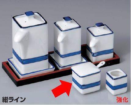 強化セラミック/卓上小物 送料無料 10個セット/10個以上端数注文可 うつわ 紺ライン辛子入 4.5×4.5×4.8cm 35657711 [364-15-713]