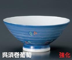 強化セラミック 呉須巻葡萄大茶 14.5×6.5cm うつわ(Vol.15)[422-4-735] 10点セット/10点以上端数注文可