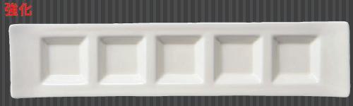 【強化セラミック/真っ白の食器!】【送料無料】【10個セット/10個以上端数注文可】うつわ ボーダレス・スタイル NB5ピーストレー 58419161 [583-8-153]