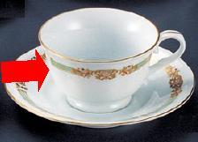 強化セラミック(ウルトラホワイト) ジュネーブ コーヒー・紅茶兼用碗  うつわ(Vol.15)[631-71-625] 10点セット/10点以上端数注文可