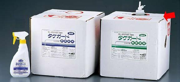 送料無料! 除菌剤・消毒液 各種食品の除菌。調理器具、食品加工機の除菌に! 業務用タケガード(食品添加物) 希釈用 18L (6-1386-0801)