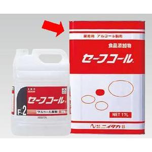 【送料無料!】【除菌剤・消毒液】セーフコール65 (アルコール除菌・制菌剤) 17L  【0005380051】