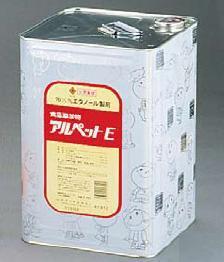 【送料無料!】【除菌剤・消毒液】消毒液 アルペットE 17L スプレー付 (6-1292-1201)