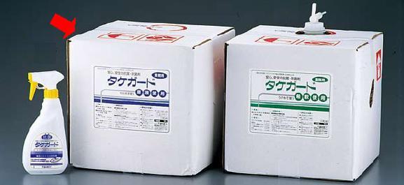 送料無料! 除菌剤・消毒液 各種食品の除菌。調理器具、食品加工機の除菌に! 業務用タケガード(食品添加物) 原液用 18L (7-1450-0701)