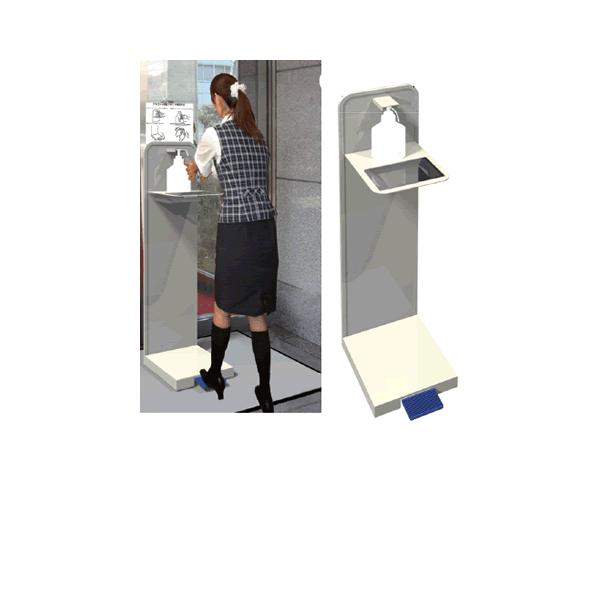 ※代引不可 インフルエンザ予防 送料無料!手指消毒液4L付き!(足踏みペダル式) アルコール噴霧スタンド ハンドアルサワー・スプレー容器付き