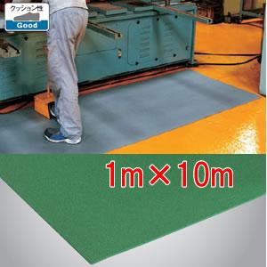 ※代引不可 送料無料 マット・屋内用 業務用 クッションマット 疲労軽減効果マット ケアソフト SK-9(9mm厚)1m×10m(F-142-9) (山崎産業)