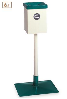 送料無料 施設用品・屋外用灰皿 スモーキングスタンド・吸殻入れ 屋外スタンドD型 6L (テラモト)[SS-257-020-0]