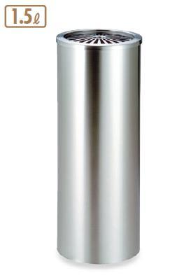 送料無料 施設用品・屋内用灰皿 スチール製灰皿 スモーキングスタンド・吸殻入れ ステン丸型灰皿GPX-51A (テラモト)[SS-955-020-0]