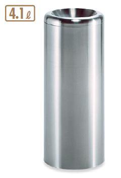 送料無料 施設用品・屋内用灰皿 ステンレス製灰皿 サビに強い スモーキングスタンド・吸殻入れ 灰皿SM-125 4.1L (テラモト)[SU-290-125-0]