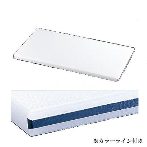 まな板 送料無料 住友 業務用 カラーライン付きスーパー耐熱まな板 青 20SWL 600×300×(20mm) ★ (7-0341-0303)