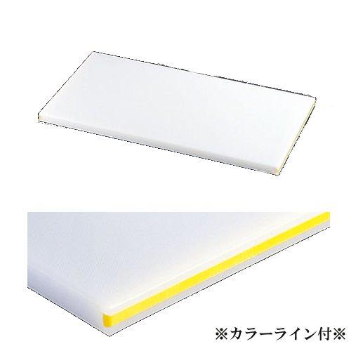 まな板 送料無料 住友 業務用 カラーライン付きスーパー耐熱まな板 黄 SSTWL 500×270×(30mm) ★ (7-0341-0314)