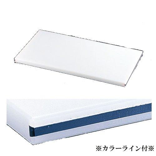 まな板 住友 業務用 カラーライン付き(青)プラスチックまな板 20SOL 600×300×(20mm) ★ (7-0342-0302)