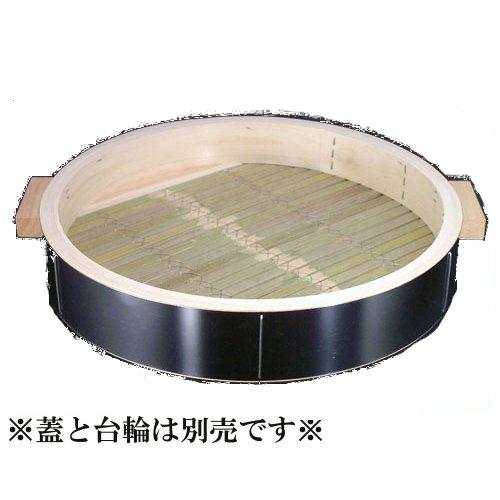ステンレス製 18-0ステンレス張り中華セイロ 身 (手付)51cm (7-0390-0502)