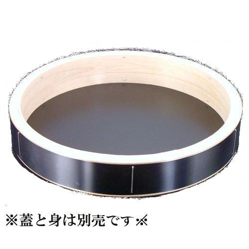 ステンレス製 18-0ステンレス張り中華セイロ 台輪 48cm (7-0390-0601)