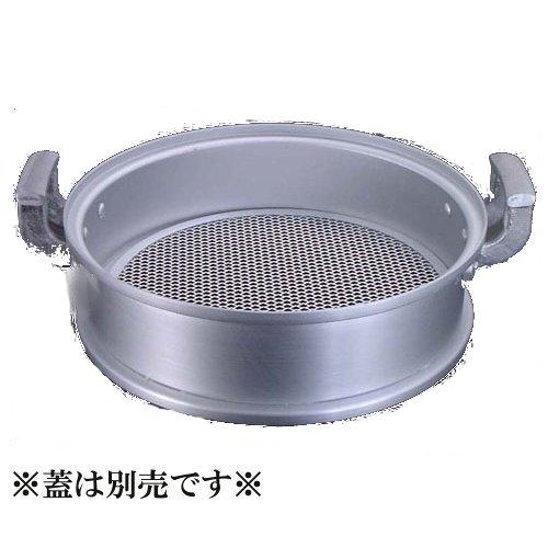 アルミ中華セイロ 身 (円付鍋用)39cm (7-0390-0804)