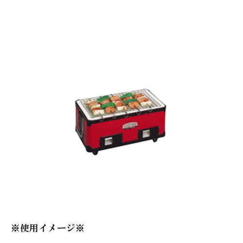 バーベキュー用品☆コンロ 焼網・火バサミ・ステンレス火皿付 バーベキューコンロ (角型) (7-2033-1901)