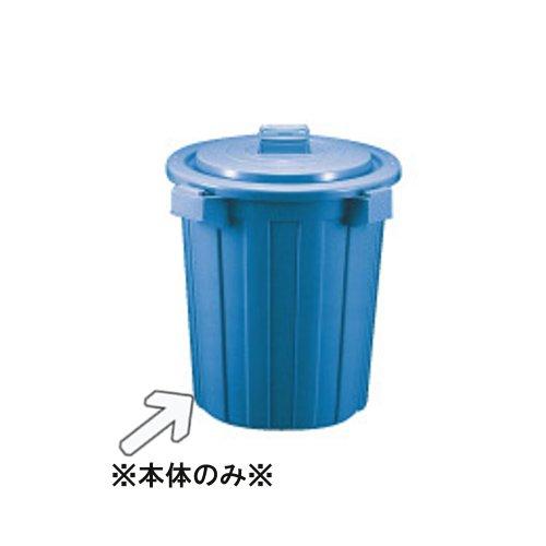 送料無料 代引不可 清掃用品・ゴミ箱・ペール セキスイ ポリペール 120型(本体のみ(ふた別売))(6-1262-0307)