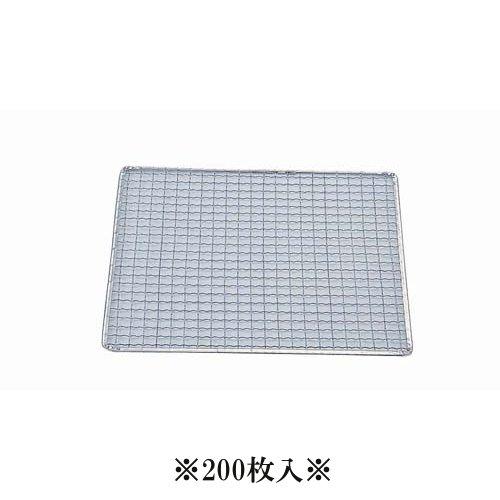 バーベキュー用品☆アミ (30cm 200枚入) 亜鉛引 使い捨て網 正角型 (200枚入) S-15 (6-0689-1602)
