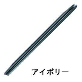 箸 24cm PBT樹脂製 ニューエコレン箸和風 祝箸 (50膳入) 24cm アイボリー(7-1723-2204)