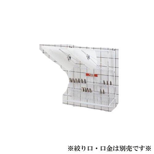 製菓用品・絞り袋ドライヤー お菓子作り・道具 サーモ バックドライヤー(コーティング仕上げ)44021(7-0970-1401)
