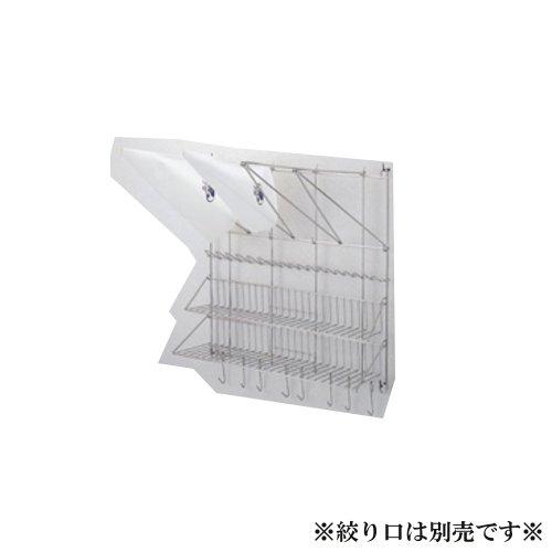 製菓用品・絞り袋ドライヤー お菓子作り・道具 ステンレス製 18-8ステンレス製 バックドライヤー(7-0970-1501)