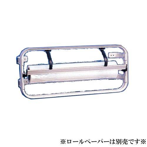 製菓用品・絞り袋スタンド お菓子作り・道具 サーモ ロールディスペンサー 壁掛式 44825(7-0968-0201)