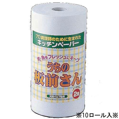 キッチンペーパー 調理用ペーパー キッチンペーパー うちの板前さん(1ケース10ロール入)Mサイズ(7-1445-0502)