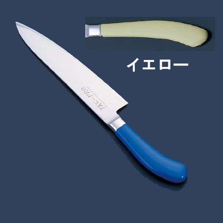 包丁・ナイフ エコクリーン TKG-PRO(プロ) 業務用抗菌カラー包丁 牛刀(両刃) 21cm イエロー (6-0308-0205)