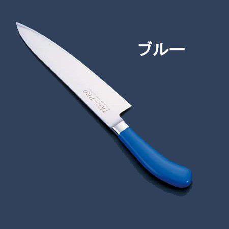 送料無料 包丁・ナイフ エコクリーン TKG-PRO(プロ) 業務用抗菌カラー包丁 牛刀(両刃) 24cm ブルー(6-0308-0211)