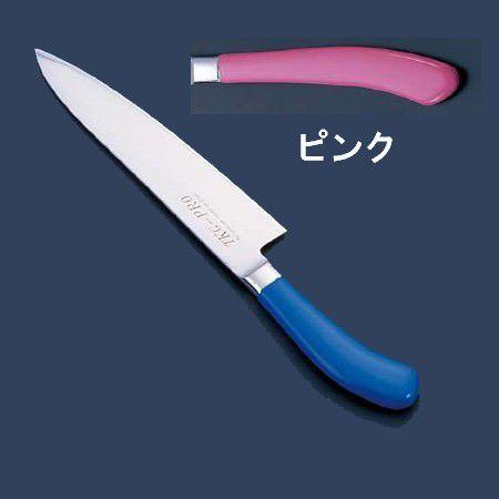 送料無料 包丁・ナイフ エコクリーン TKG-PRO(プロ) 業務用抗菌カラー包丁 牛刀(両刃) 27cm ピンク(7-0316-0609)