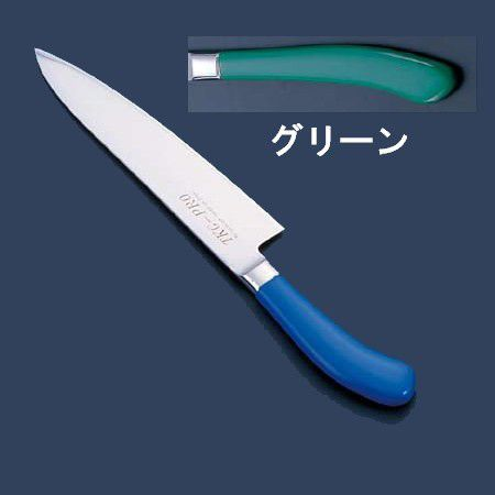 送料無料 包丁・ナイフ エコクリーン TKG-PRO(プロ) 業務用抗菌カラー包丁 牛刀(両刃) 27cm グリーン(6-0308-0216)